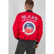 126106-328-alpha-industries-ma-1-lw-mission-to-mars-flight-jacket-002.jpg